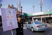擅長降低成本的王永慶,讓台塑石油一上市就成為價格破壞者,打得中油節節敗退。