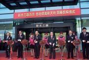 台灣百貨業已經頂到天花板?