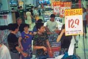 頂新在上海的樂購量販頗具有購物中心的感覺,今年在大陸總店將達19家。