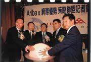 Ariba在台灣電子商務市場上也面臨了宏道資訊、CommerceOne等勁敵。