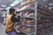 台糖將以「每周一家」的速度挑戰統一超商。