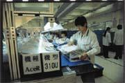明碁電腦蘇州廠在高新開發區內,其生產環境遠優於竹科。