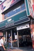 咖啡館成為上海當前最時尚的連鎖業態,像是真鍋、上島等都是大陸上班族耳熟能詳的台灣品牌。
