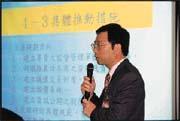協助創投業者取得資金,政府應扮演輔導角色(圖為財政部證期會組長李啟賢)。