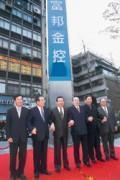 富邦集團在入主台灣電信集團之後,面對的是將是更嚴肅的公司治理問題。
