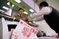 [大師開講]人民幣要學會浮動