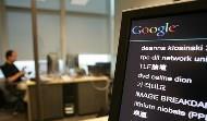 蘋果有Siri,Google有Iris