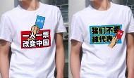在中國喊「凍蒜」困難重重