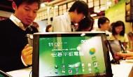 行動上網超越PC,台灣準備好了嗎?