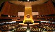 聯合國對第70億個地球人的重大宣言