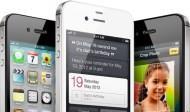 iPhone 4S登場,外殼不變,全新內裝