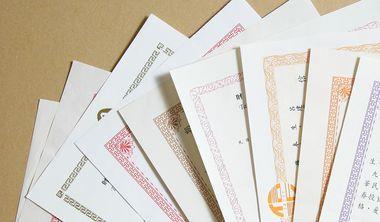 一年十張證照快速入手