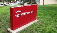 臉書剛結婚就倒貨,社群網站上市就泡沫?