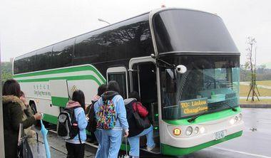 公車服務的人機介面