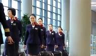 也是歧視?為什麼空姐不能穿褲裝