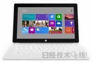 [圖片報導]對iPad叫陣!微軟平板Surface搶先亮相