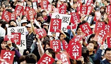 ▲政府與民眾希望稅制改革,訴求公平正義,但郭台銘卻希望這樣的「活動」早日結束,全民拚經濟。
