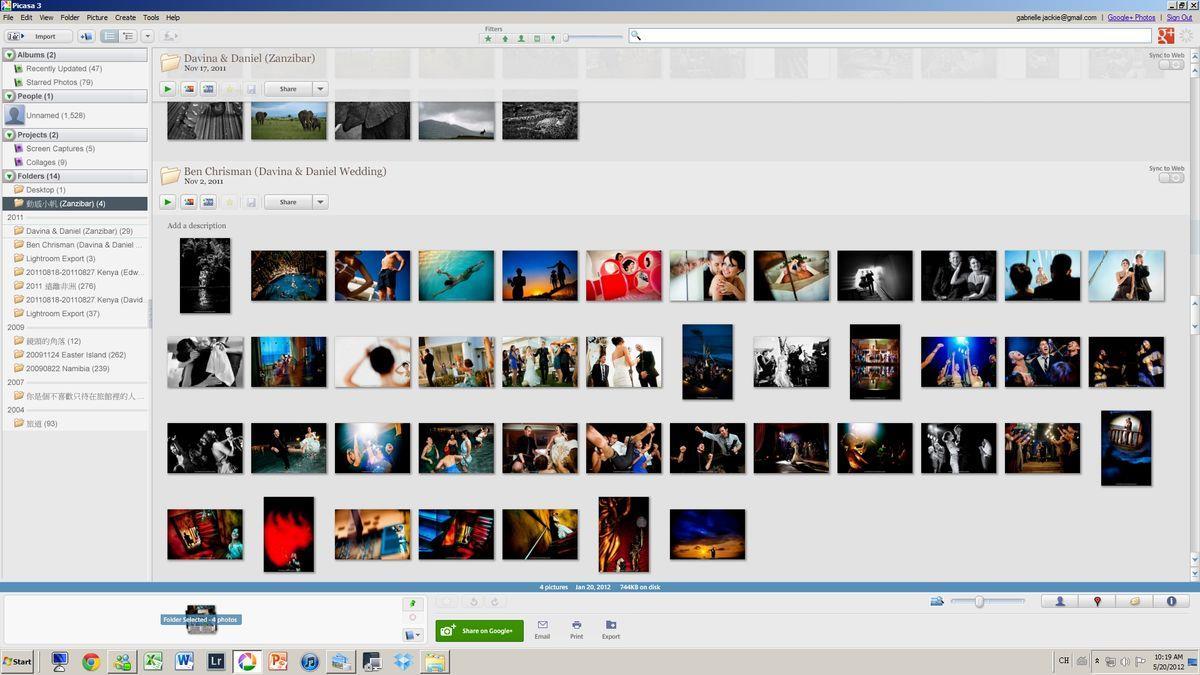 Picasa與某些照片管理軟體會自動掃描電腦裡的照片