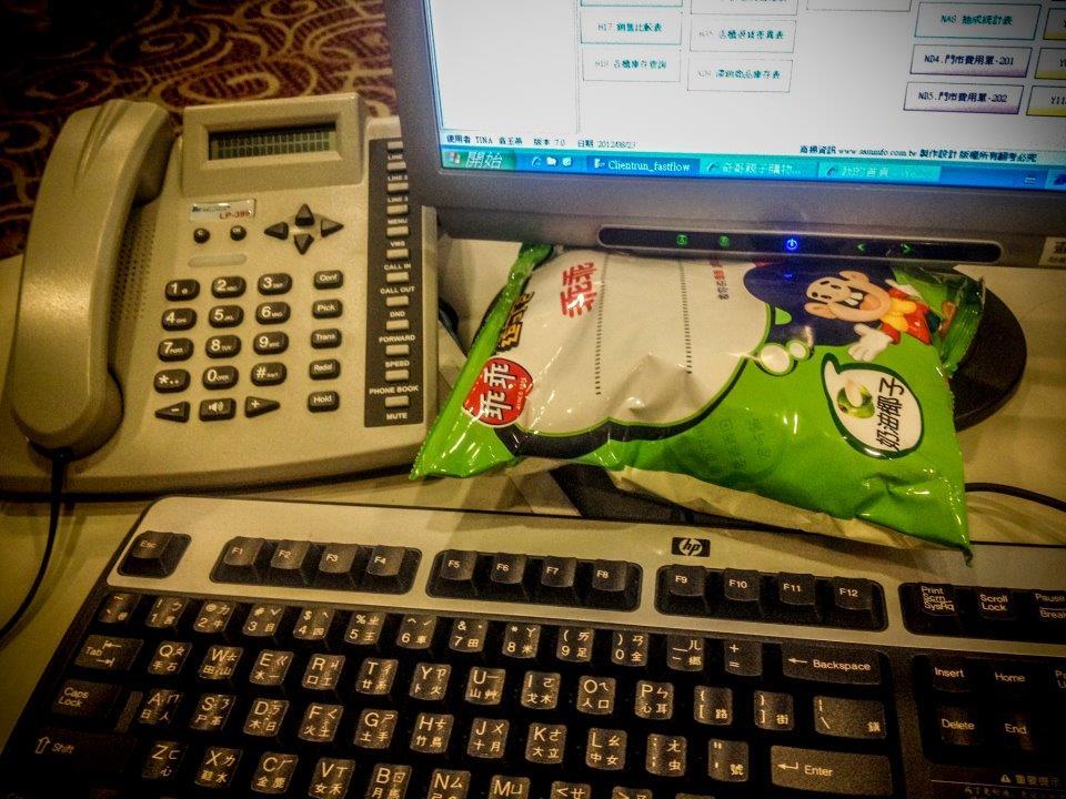 當鬼月電腦故障時,可考慮塞綠色乖乖,我電腦真的有效