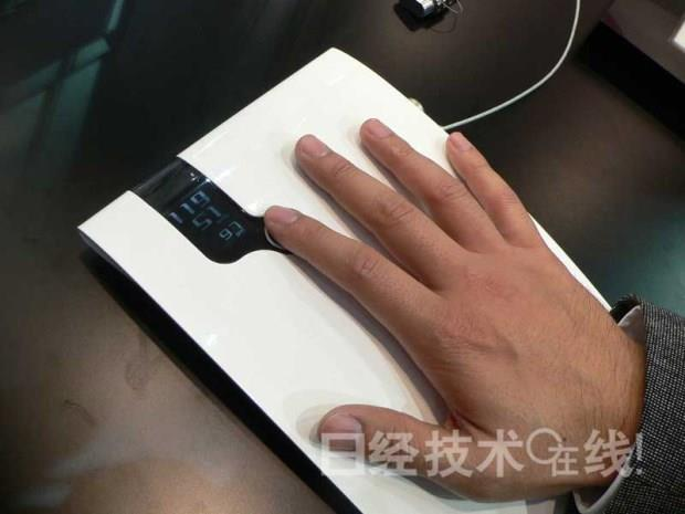手指一點就可量血壓