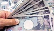 日幣貶值新聞 輕鬆學會3個必考單字