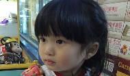 3歲小孩學英文:慢慢來比較快