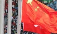 死刑「示眾」 中國節目直播惹議