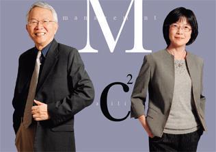台灣大學EMBA執行長黃崇興(圖左)vs.陽光社會福利基金會執行長舒靜嫻(圖右)