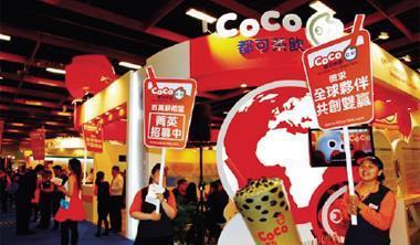 CoCo都可在本屆連鎖加盟展租下最大攤位,強力招募人才。