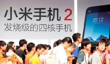 中國的「iPhone 」 不同他牌手機,小米靠「粉絲經濟學」鞏固用戶忠誠度,自2011年8月開賣至今年3月,累積銷售達1,100萬支,所有機種都秒殺。