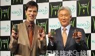 日本新產品:喝咖啡也能減少體脂肪