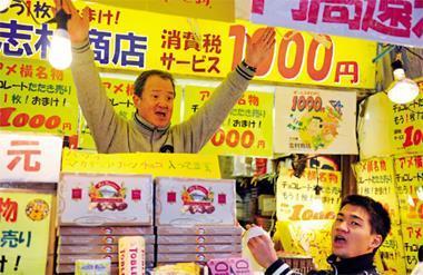 隨著日圓大貶刺激經濟,日本消費者信心指數也創下5年8個月來新高。