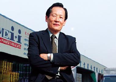 美一塑膠董事長 蔡明忠