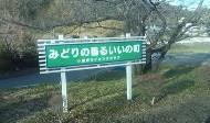 福島人如何獨立對抗核能專家
