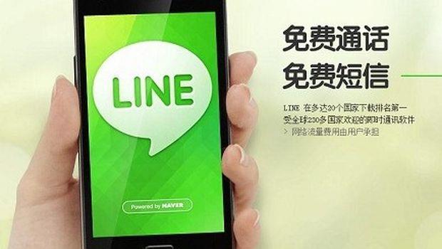 台灣真的安嗎?Line監控你的訊息事件懶人包 - 商業周刊