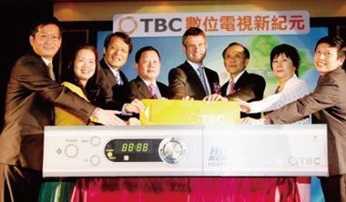 麥格理積極推動台灣寬頻(TBC)數位電視業務,現正準備將這隻「金雞母」的持股變現。