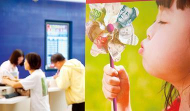 各國競相降息,匯率波動大,外幣投資須小心匯損吃掉利息。