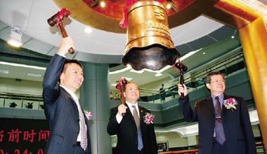 8 年前成霖在中國風光掛牌,近2 年獲利衰退,成為第一家被借殼上市的台資企業。