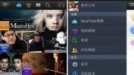 去KTV唱什麼?當月新歌讓你聽到飽的免費App