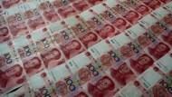 上證指數4500點是中國政府的期望值!大跌就是買點,陸股還能再進場的3個理由