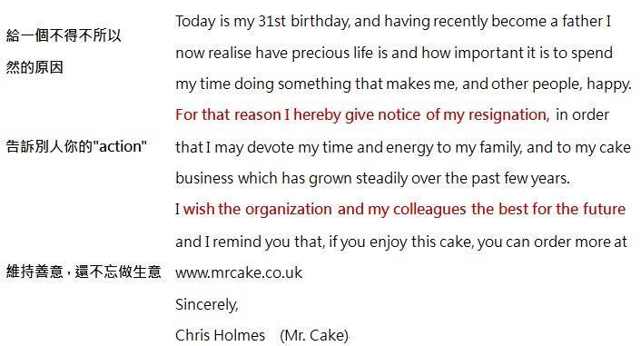 英文離職信這樣寫 老闆也祝福 - 商業周刊