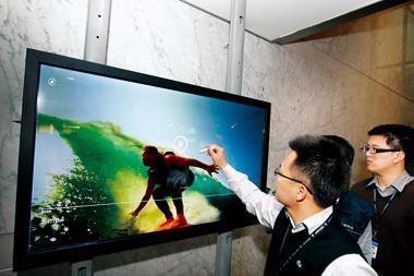 郭台銘宣布重啟轉投資大計,圍繞大電視等題材的集團股價跟著活跳跳。