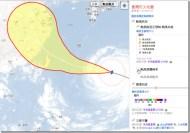 強颱來襲,就要用最強的Google台灣防災地圖來對付