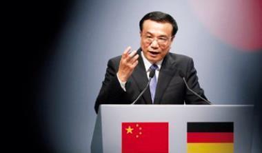 中國總理李克強推動銀行去槓桿化,以進行結構性改革。