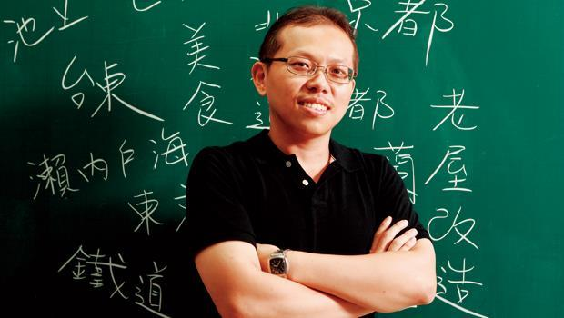 台北市修德國小教師、部落客 蕭裕奇