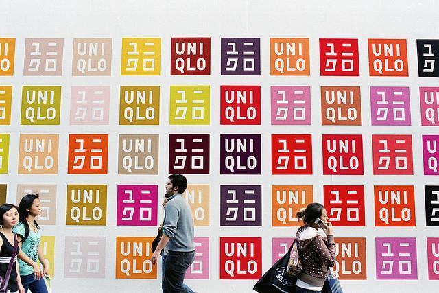 Uniqlo的成功,絕不是削價競爭而已! - 商業周刊