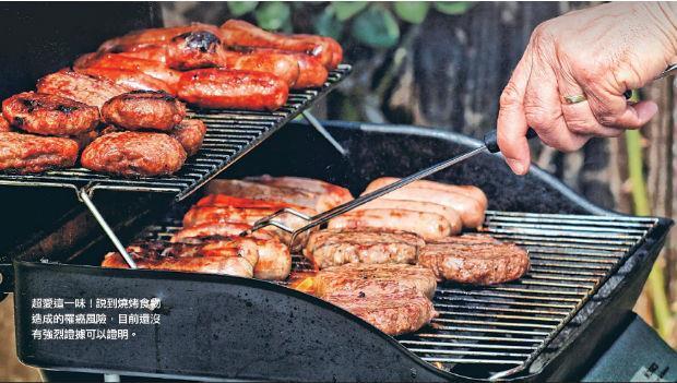 燒烤食物真的對身體有害?安啦!