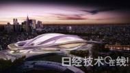 耗資1300億台幣!東京奧運37個場館全公開
