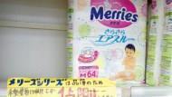 少子化的日本,為什麼紙尿褲會突然缺貨?