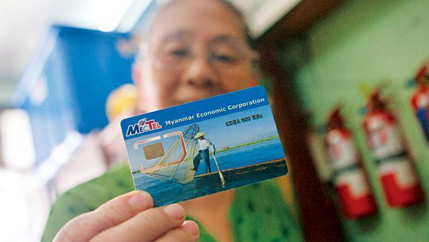今年中起,緬甸民眾終於可用1.5美元的低價買手機晶片卡。